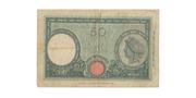 50 Lire (Big L) – reverse