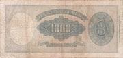 1000 Lire Type 1947 – reverse