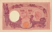 500 Lire – reverse
