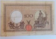 100 lire Barbetti (Azur) – reverse