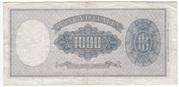 1000 Lire – reverse