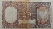 25 Lire – reverse