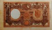 "1000 Lire ""grande M"" (Fascio - 2nd type) – reverse"