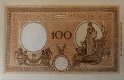 "100 Lire ""azzurrino"" – reverse"