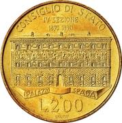 200 Lire (Palazzo Spada) -  reverse