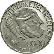 10 000 Lire (Italian National Flag) – reverse