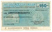 150 Lire (Banca popolare di Milano) – obverse