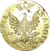 ITALIE - DUCHÉ DE SAVOIE -  Poids monétaire pour la demi-doppia -  obverse