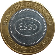 Car Wash Token - Esso (Cirie) – reverse