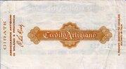 200 Lire (Credito Artigiano) – reverse