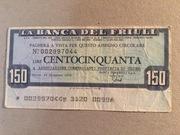 150 Lire (Banca del Friuli) – obverse