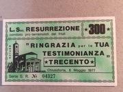 300 Lire (La Soc. RESURREZIONE) – obverse