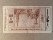 150 Lire (Banca di Trento e Bolzano) – reverse