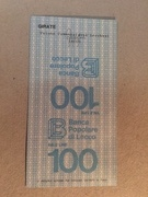 100 Lire (Banca Popolare di Lecco) – reverse