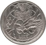 100 Lire (FAO) -  reverse