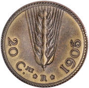 20 Centesimi - Vittorio Emanuele III (Stab. Johnson Pattern Strike) – reverse