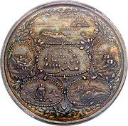 Medal - Venice - Francesco Morosini (Victory over the Turks) – reverse