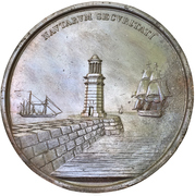 Medal - Inauguration of the new port of Malamocco (Venice) – obverse