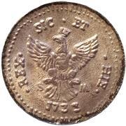 Replica - Kingdom of Sicily 1 Tarí (Carlo III) – reverse