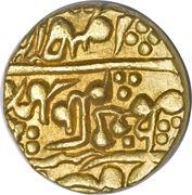 1 Mohur - Victoria [Madho Singh II] – obverse