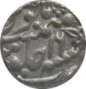 1 Rupee - Shah Alam II - Sawai Madhopur Mint – reverse