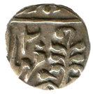 ¼ Rupee - Victoria [Madho Singh II] – reverse