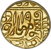 1 Mohur - Victoria [Madho Singh II] – reverse