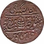 1 Paisa - George V [Man Singh II] – reverse