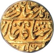 1 Mohur - Mohammad Bahadur II [Jai Singh III] – obverse
