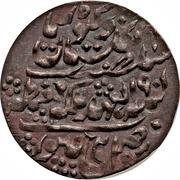 1 Paisa - Victoria [Madho Singh II] – obverse