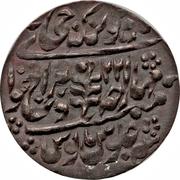 1 Paisa - Victoria [Madho Singh II] – reverse