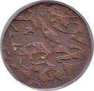 1 New Paisa - Sawai Ram Singh II – obverse