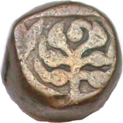 1 Paisa - Shah Alam II – reverse