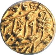 1 Mohur - Mohammad Bahadur II [Jai Singh III] – reverse