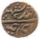 ½ Paisa - George VI [Man Singh II] – obverse