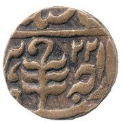 ½ Paisa - George VI [Man Singh II] – reverse