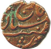½ Paisa - Man Singh II – obverse