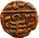 ½ Paisa - Man Singh II – reverse