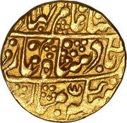 1 Mohur - Shah Alam II [Ram Singh] – obverse