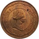 1 Anna - Man Singh II – obverse