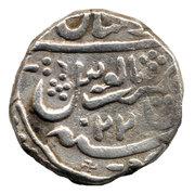 1 Rupee - Rangit Singh (Jaisalmer) – reverse