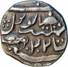 ½ Rupee - Ranjit Singh (Jaisalmer) – reverse