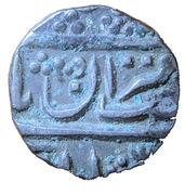 ¼ Rupee - Muhammad Shah (Jaisalmer) – obverse