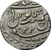 1 Rupee - Muhammad Shah – reverse