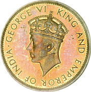 1 Farthing - George VI (With KING AND EMPEROR; small head) – reverse