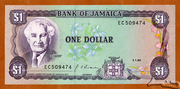 1 Dollar (Jamaica act; larger guilloche) – obverse