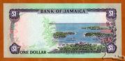 1 Dollar (Jamaica act; larger guilloche) – reverse
