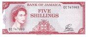 5 Shillings (Latin motto below arms) – obverse