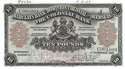 10 Pounds (Barclays Bank) – obverse