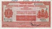 1 Pound (Barclays Bank) – obverse
